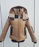 Куртка жіноча зимова модель 29, розміри від 42 до 56, фото 2