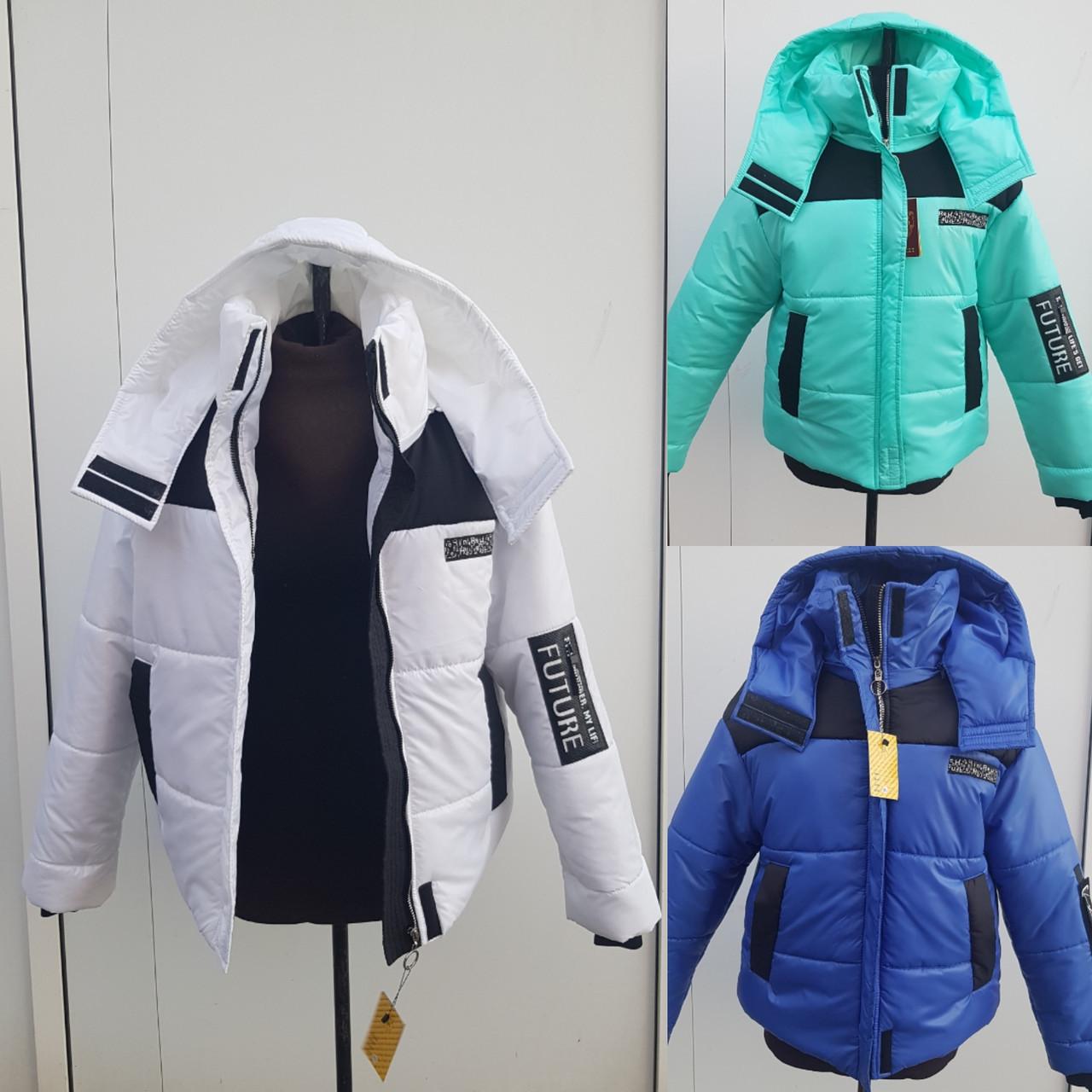 Куртка жіноча зимова модель 29, розміри від 42 до 56