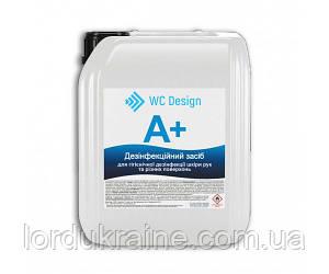 Дезинфицирующее средство для рук и поверхностей А+  5л