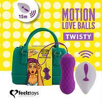 Вагинальные шарики с массажем и вибрацией FeelzToys Motion Love Balls Twisty с пультом ДУ, 7 режимов, фото 1