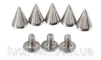 Шипы конусы метал. на винте 10x7 мм,