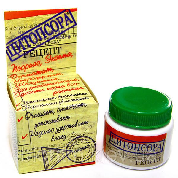 Цитопсора крем от псориаза, 50мл оригинал гарантия качества.