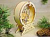 Красивый деревянный ночник «Рождественский домик Санта-Клауса» (2125), фото 2