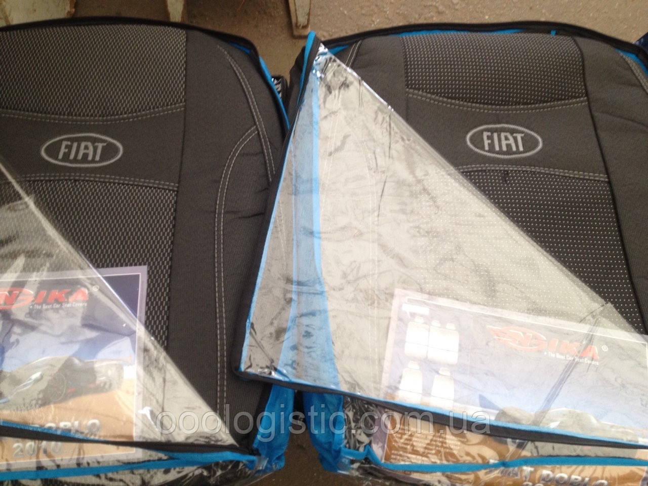 Авточехлы Nika на Fiat Doblo 2010>,Фиат Добло от 2010 года