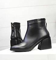 Женские кожаные ботинки черные с узким носком на стильном каблуке Италия Украина. Размеры 36 37 38 39 40