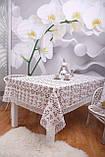 Скатертина Льон Святкова 150-220 Біла з коричнево-білими вишитими квітками, фото 5