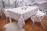 Скатерть Праздничная Лен 150-220 Белая с коричнево-белыми цветками, фото 7