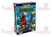 Настольная игра Hobby World Крагморта (Kragmortha) (1185)