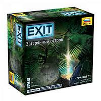 Настольная игра Zvezda EXIT: Квест. Затерянный остров (EXIT: The Game – The Forgotten Island) (8974)