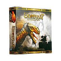 Настольная игра Hobby World Беовульф (Beowulf: The Movie Boardgame) (10962)