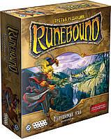Настольная игра Hobby World Рунебаунд (3-е изд.). Нерушимые узы (Runebound 3 ed.: Unbreakable Bonds) (181940)