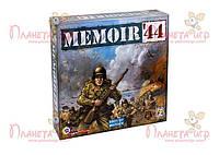 Настольная игра Days of wonder Воспоминания о 1944-м (Memoir '44) (71891)