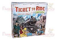 Настольная игра Hobby World Билет на поезд: Европа (Ticket to Ride: Europe) (рус.) (1032)