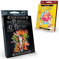 Настольная игра Danko toys Верю не верю (The Royal Bluff) (в ассорт.) (RBL-01-01/02)