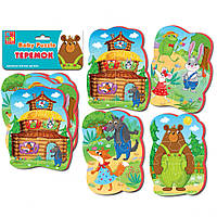 Детские пазлы, развивающая детская игрушка, пазлы для детей, развивающие пазлы