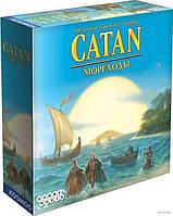 Настольная игра Hobby World Колонизаторы. Мореходы (Catan. Seafarers) (181895)