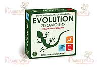 Настольная игра Правильные игры Эволюция. Подарочный набор (Evolution) (37999)