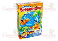 Настольная игра Hasbro Голодные бегемотики. Дорожная версия (Hungry Hippos) (B1001)