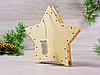 Led ночник звезда деревянная «Морозный рисунок» (2136), фото 3