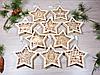 Led ночник звезда деревянная «Морозный рисунок» (2136), фото 5