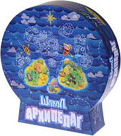 Настольная игра Magellan Шакал: Архипелаг (Jackal Archipelago) (MAG119820)