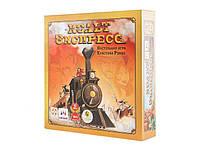 Настольная игра Стиль жизни Кольт Экспресс (Colt Express) (LS73)