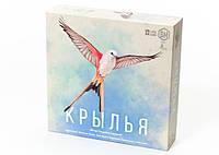 Настольная игра Lavka Games Крылья (Wingspan) (КРЯ001)