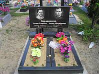 Памятник на двоих человек №24