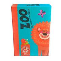 Настольная игра Arial Зоо (Zoo) (91132)