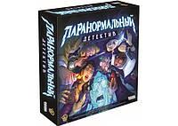Настольная игра Hobby World Паранормальный детектив (Paranormal Detectives) (915266)
