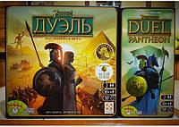 Настольная игра Стиль жизни 7 Чудес: Дуэль + Пантеон