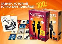 Настольная игра GaGa Games Набор XXL Кодовые имена: Кодовые имена XXL + Кодовые имена. Картинки XXL