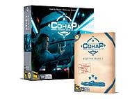 Настольная игра Crowd Games Капитан СОНАР с дополнением Модернизация 1 + уникальное промо! (16053-16095)