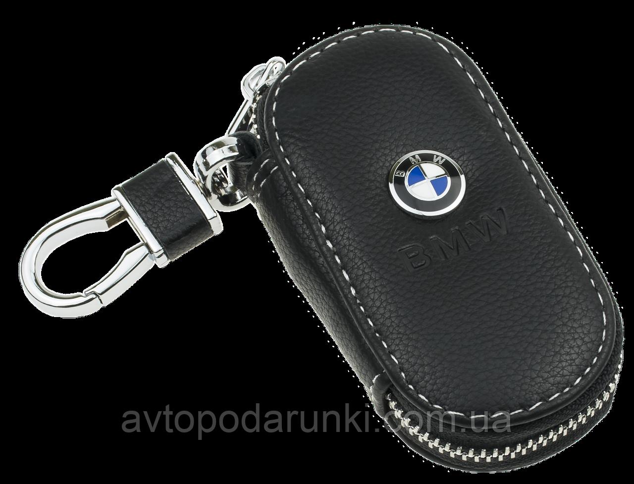 Ключница BMW, кожаная автоключница с логотипом  БМВ (черная 12003)