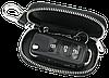 Ключница BMW, кожаная автоключница с логотипом  БМВ (черная 12003), фото 3