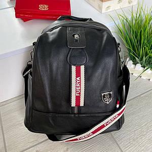 Женский черный кожаный рюкзак (эко кожа) с широким ремешком Cosmo. Небольшой, стильный, повседневный рюкзак