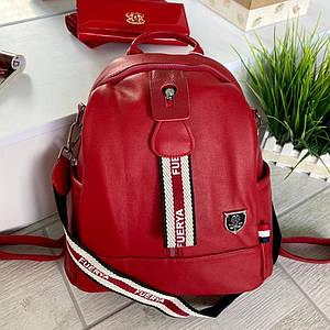 Женский красный кожаный рюкзак (эко кожа) с широким ремешком Cosmo. Небольшой, стильный, повседневный рюкзак