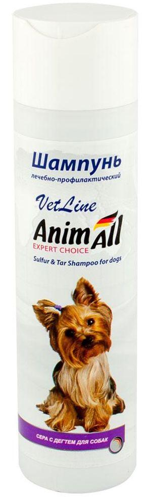 АНІМАЛ AnimAll VetLine шампунь з сіркою і дьогтем для собак, 250 мл