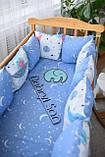 Подушки - бортики со съемными наволочками 12 шт 30х30см в кроватку (в расцветках), фото 7