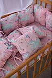 Подушки - бортики со съемными наволочками 12 шт 30х30см в кроватку (в расцветках), фото 10