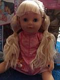 Старша сестра Warm Baby лялька пупс з волоссям Lovely Sister, фото 9