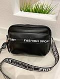 Женская сумка кросс-боди Sport Fashion с широким ремешком черная ССФ654, фото 2