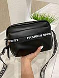Женская сумка кросс-боди Sport Fashion с широким ремешком черная ССФ654, фото 5