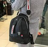 Женский рюкзак с широким ремешком Cosmo красный РФК75, фото 8