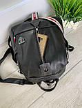 Женский рюкзак с широким ремешком Cosmo красный РФК75, фото 9