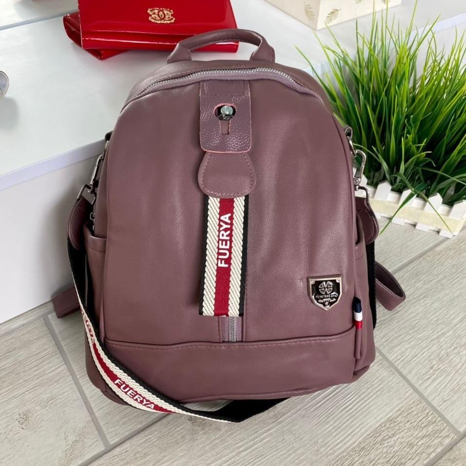 Женский рюкзак с широким ремешком Cosmo сиреневый РФК76
