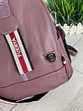 Женский рюкзак с широким ремешком Cosmo сиреневый РФК76, фото 4