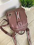 Женский рюкзак с широким ремешком Cosmo сиреневый РФК76, фото 5