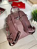 Женский рюкзак с широким ремешком Cosmo сиреневый РФК76, фото 6