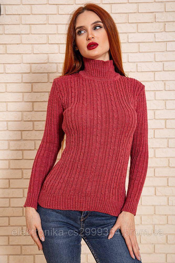 Гольф женский 117R023 цвет Темно-розовый